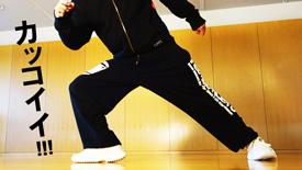 ダンス ブルックリン アロー ステップ やり方 練習方法