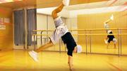 ダンス 基本 キックアウト やり方 練習方法