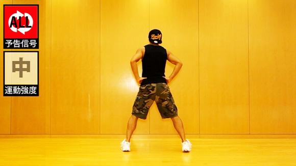 簡単ダイエット運動 痩せるダンスエクササイズ