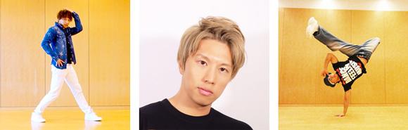 ダンサーゆーすけ YU-SUKE 現在のプロフィール