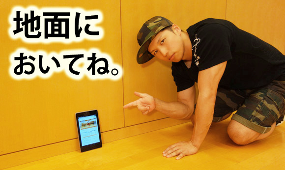 筋トレ ダイエット ダンサーYU-SUKE