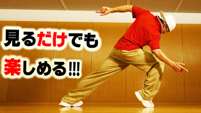 dance2286