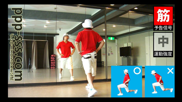 ダンサーYU-SUKE 痩せるダイエット動画 消費カロリー 5