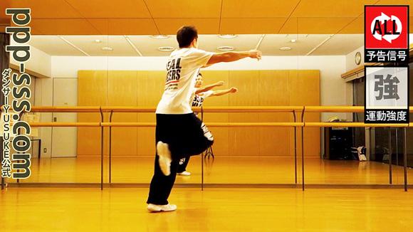 ダンサーYU-SUKE 痩せるダイエット動画 消費カロリー 6