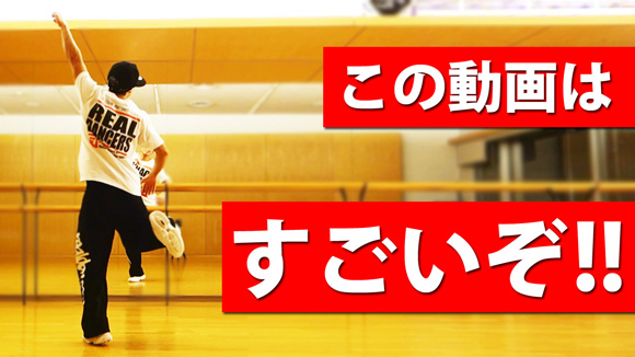 ダンサーYU-SUKE 痩せるダイエット動画 消費カロリー 7