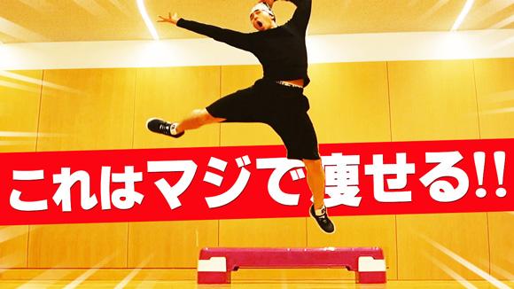 ダンサーYU-SUKE 痩せるダイエット動画 消費カロリー r
