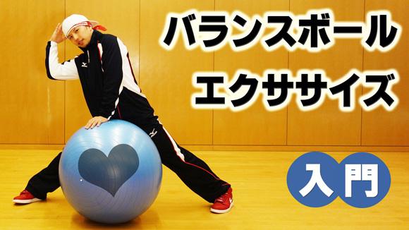 ダンサーYU-SUKE 痩せるダイエット動画 消費カロリー w
