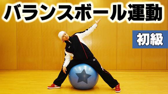 ダンサーYU-SUKE 痩せるダイエット動画 消費カロリー x