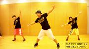 キッズダンス ヒップホップスクール